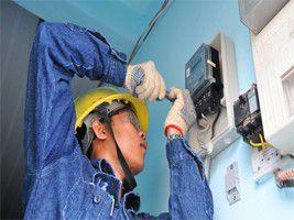 Sửa chữa điện chuyên nghiệp